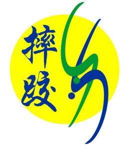 cropped-cropped-logo-cbsj1.jpg
