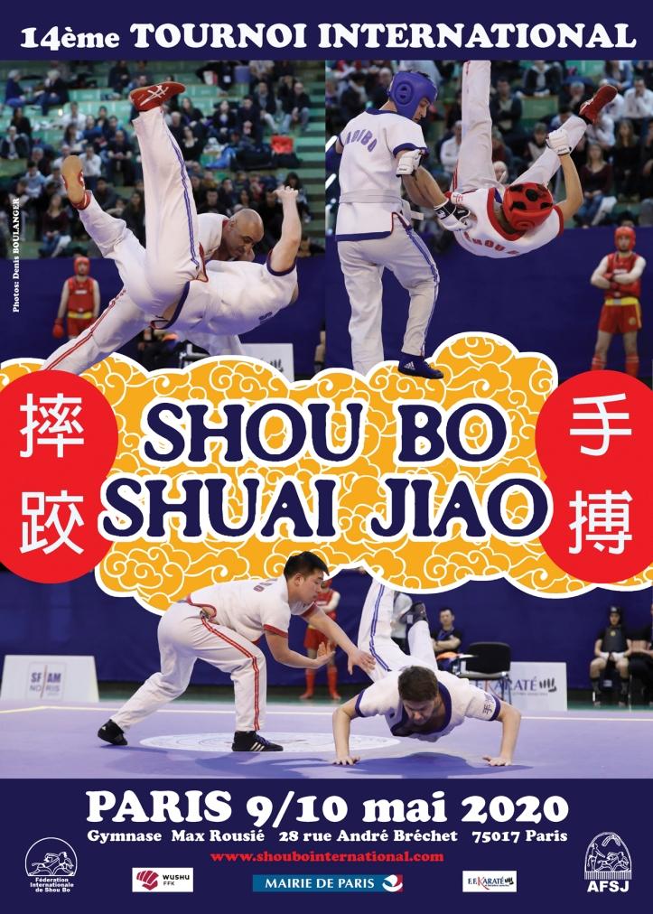 SHOUBO_2020_6_A4
